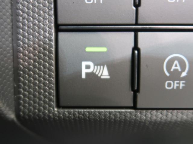 G 届出済未使用車 衝突被害軽減システム クリアランスソナー スマートキー ガラスルーフ オートマチックハイビーム アイドリングストップ シートヒーター LEDヘッド 横滑り防止装置 ルーフレール(3枚目)