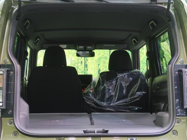 G 届出済未使用車 衝突被害軽減システム クリアランスソナー スマートキー ガラスルーフ オートマチックハイビーム アイドリングストップ シートヒーター LEDヘッド 横滑り防止装置 ルーフレール(10枚目)