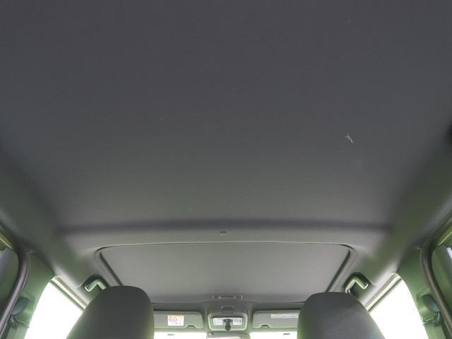 G 届出済未使用車 衝突被害軽減システム クリアランスソナー スマートキー ガラスルーフ オートマチックハイビーム アイドリングストップ シートヒーター LEDヘッド 横滑り防止装置 ルーフレール(34枚目)