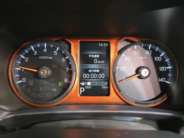 G 届出済未使用車 衝突被害軽減システム クリアランスソナー スマートキー ガラスルーフ オートマチックハイビーム アイドリングストップ シートヒーター LEDヘッド 横滑り防止装置 ルーフレール(45枚目)