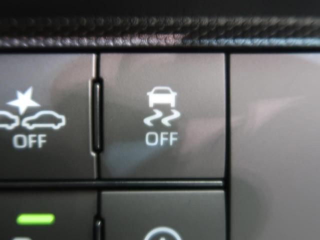 G 届出済未使用車 衝突被害軽減システム クリアランスソナー スマートキー ガラスルーフ オートマチックハイビーム アイドリングストップ シートヒーター LEDヘッド 横滑り防止装置 ルーフレール(49枚目)