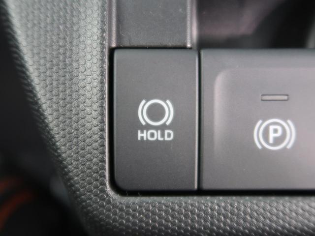 G 届出済未使用車 衝突被害軽減システム クリアランスソナー スマートキー ガラスルーフ オートマチックハイビーム アイドリングストップ シートヒーター LEDヘッド 横滑り防止装置 ルーフレール(50枚目)