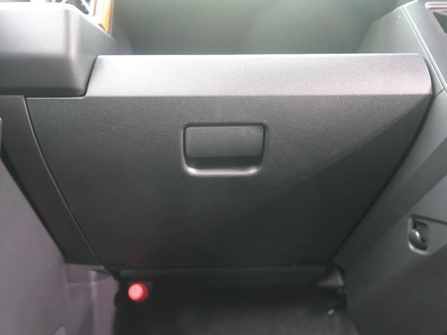 G 届出済未使用車 衝突被害軽減システム クリアランスソナー スマートキー ガラスルーフ オートマチックハイビーム アイドリングストップ シートヒーター LEDヘッド 横滑り防止装置 ルーフレール(51枚目)