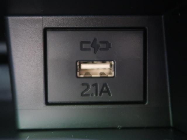 G 届出済未使用車 衝突被害軽減システム クリアランスソナー スマートキー ガラスルーフ オートマチックハイビーム アイドリングストップ シートヒーター LEDヘッド 横滑り防止装置 ルーフレール(52枚目)