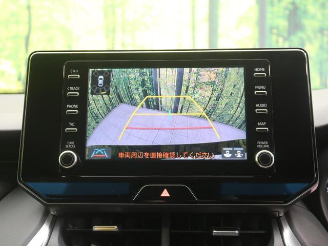 S 登録済未使用車 純正ディスプレイオーディオ バックカメラ 衝突被害軽減システム クリアランスソナー 車線逸脱警報 オートマチックハイビーム デュアルオートエアコン レーダークルコン スマートキー(3枚目)