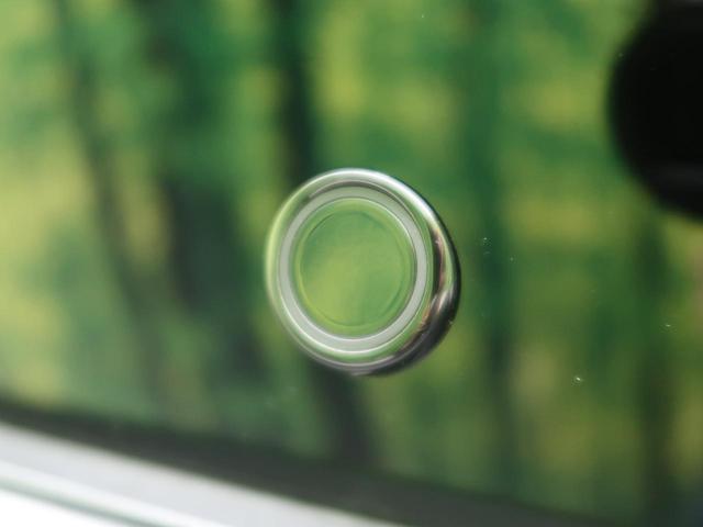 S 登録済未使用車 純正ディスプレイオーディオ バックカメラ 衝突被害軽減システム クリアランスソナー 車線逸脱警報 オートマチックハイビーム デュアルオートエアコン レーダークルコン スマートキー(29枚目)