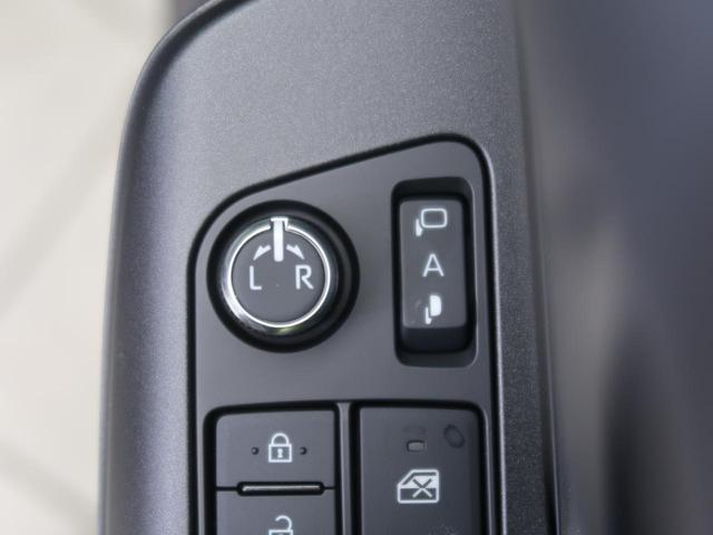 S 登録済未使用車 純正ディスプレイオーディオ バックカメラ 衝突被害軽減システム クリアランスソナー 車線逸脱警報 オートマチックハイビーム デュアルオートエアコン レーダークルコン スマートキー(38枚目)