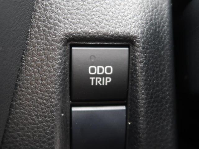 S 登録済未使用車 純正ディスプレイオーディオ バックカメラ 衝突被害軽減システム クリアランスソナー 車線逸脱警報 オートマチックハイビーム デュアルオートエアコン レーダークルコン スマートキー(50枚目)