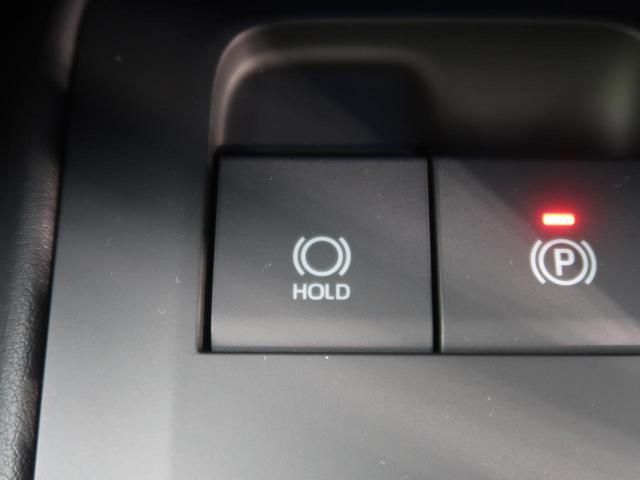 S 登録済未使用車 純正ディスプレイオーディオ バックカメラ 衝突被害軽減システム クリアランスソナー 車線逸脱警報 オートマチックハイビーム デュアルオートエアコン レーダークルコン スマートキー(52枚目)