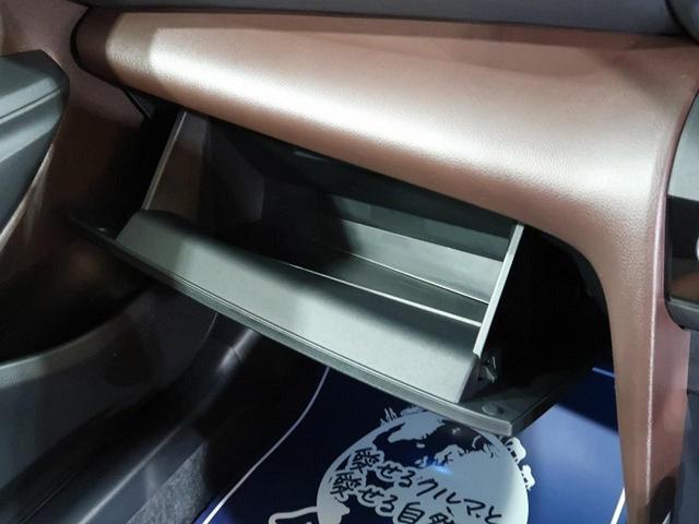 Z 登録済未使用車 純正ディスプレイオーディオ バックカメラ 衝突被害軽減システム クリアランスソナー レーダークルコン オートマチックハイビーム スマートキー シートヒーター ハーフレザーシート(29枚目)