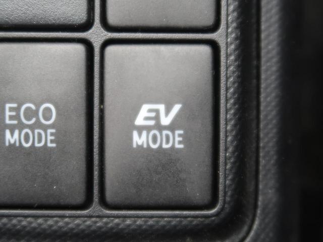 S 純正SDナビ フルセグ バックカメラ ETC ドアバイザー スマートキー 禁煙車(23枚目)