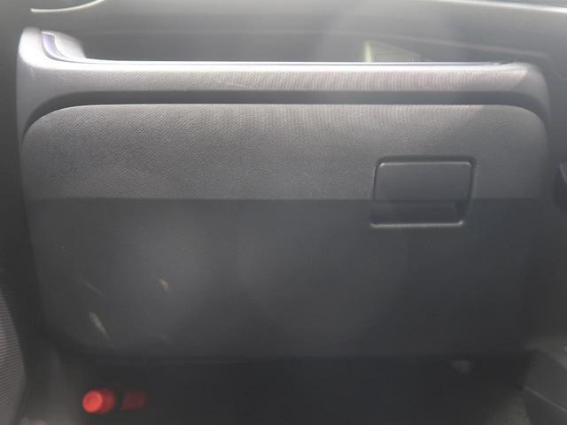 S 純正SDナビ フルセグ バックカメラ ETC ドアバイザー スマートキー 禁煙車(46枚目)