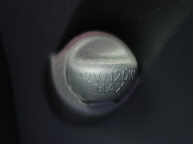 S 純正SDナビ フルセグ バックカメラ ETC ドアバイザー スマートキー 禁煙車(47枚目)