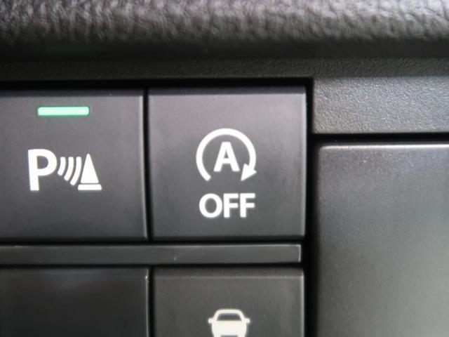 Jスタイル 届出済未使用車 衝突被害軽減システム シートヒーター コーナーセンサー LEDヘッドライト スマートキー 純正15インチアルミ アイドリングストップ LEDフォグライト オートエアコン 禁煙車(5枚目)