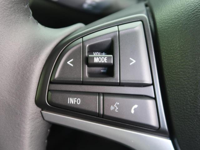 Jスタイル 届出済未使用車 衝突被害軽減システム シートヒーター コーナーセンサー LEDヘッドライト スマートキー 純正15インチアルミ アイドリングストップ LEDフォグライト オートエアコン 禁煙車(37枚目)