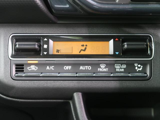Jスタイル 届出済未使用車 衝突被害軽減システム シートヒーター コーナーセンサー LEDヘッドライト スマートキー 純正15インチアルミ アイドリングストップ LEDフォグライト オートエアコン 禁煙車(42枚目)