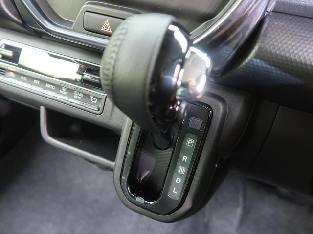 Jスタイル 届出済未使用車 衝突被害軽減システム シートヒーター コーナーセンサー LEDヘッドライト スマートキー 純正15インチアルミ アイドリングストップ LEDフォグライト オートエアコン 禁煙車(43枚目)