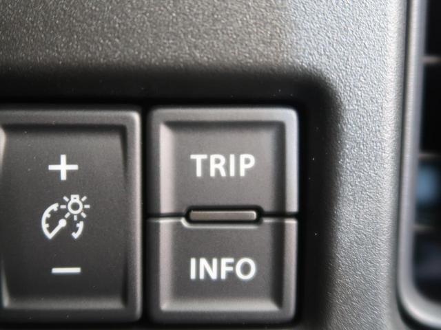 Jスタイル 届出済未使用車 衝突被害軽減システム シートヒーター コーナーセンサー LEDヘッドライト スマートキー 純正15インチアルミ アイドリングストップ LEDフォグライト オートエアコン 禁煙車(47枚目)