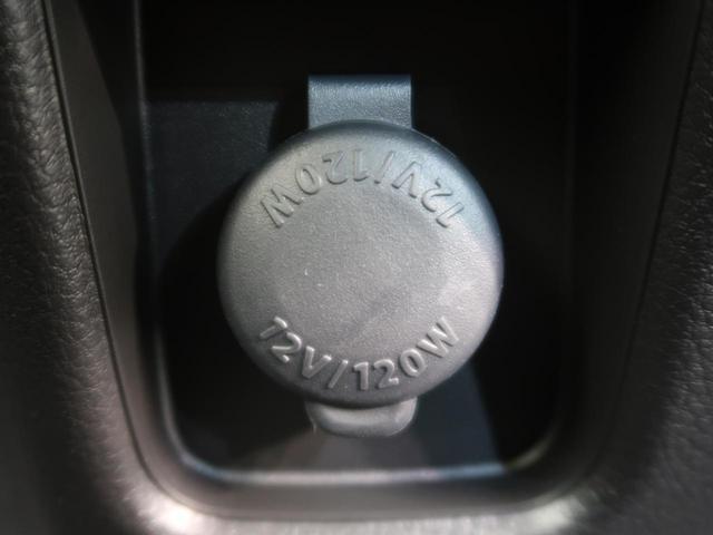 Jスタイル 届出済未使用車 衝突被害軽減システム シートヒーター コーナーセンサー LEDヘッドライト スマートキー 純正15インチアルミ アイドリングストップ LEDフォグライト オートエアコン 禁煙車(53枚目)