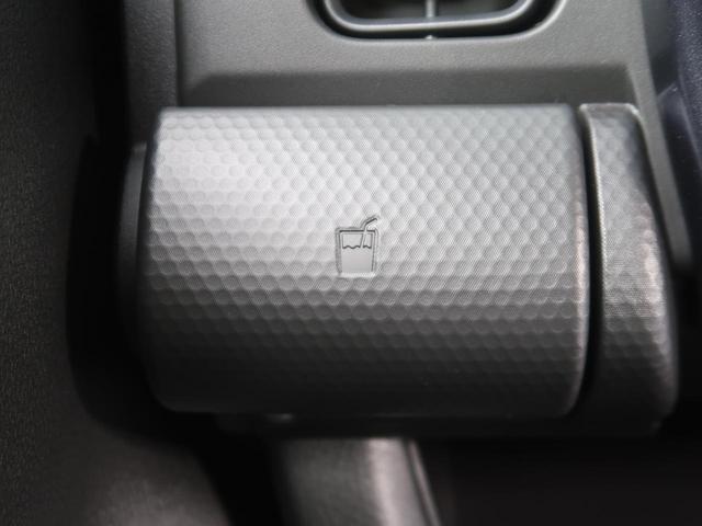 Jスタイル 届出済未使用車 衝突被害軽減システム シートヒーター コーナーセンサー LEDヘッドライト スマートキー 純正15インチアルミ アイドリングストップ LEDフォグライト オートエアコン 禁煙車(55枚目)
