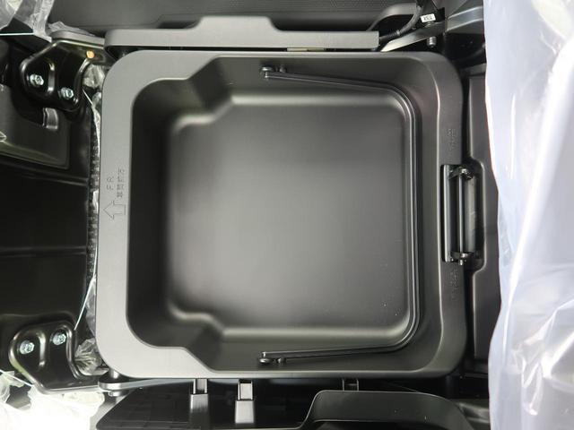 ハイブリッドG 届出済未使用車 衝突被害軽減システム クリアランスソナー オートエアコン オートライト スマートキー アイドリングストップ シートヒーター 横滑り防止装置 プライバシーガラス 盗難防止システム(54枚目)
