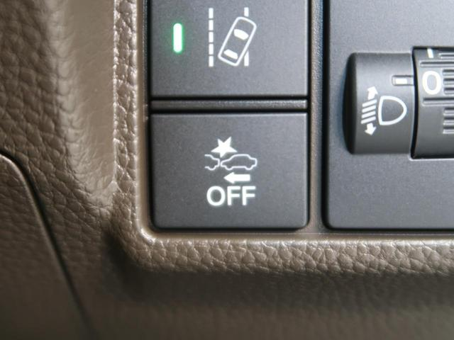 G 届出済未使用車 衝突被害軽減システム クリアランスソナー 車線逸脱警報 レーダークルコン 横滑り防止装置 スマートキー オートライト オートエアコン LEDヘッド 電動格納ミラー 両側スライド(7枚目)