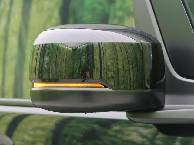 G 届出済未使用車 衝突被害軽減システム クリアランスソナー 車線逸脱警報 レーダークルコン 横滑り防止装置 スマートキー オートライト オートエアコン LEDヘッド 電動格納ミラー 両側スライド(30枚目)