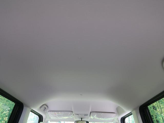G 届出済未使用車 衝突被害軽減システム クリアランスソナー 車線逸脱警報 レーダークルコン 横滑り防止装置 スマートキー オートライト オートエアコン LEDヘッド 電動格納ミラー 両側スライド(36枚目)