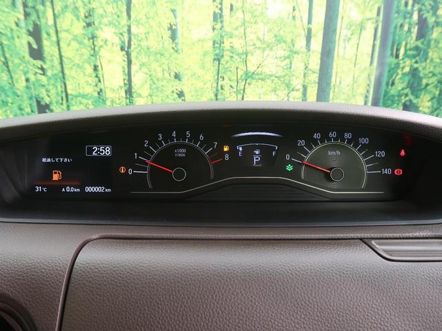 G 届出済未使用車 衝突被害軽減システム クリアランスソナー 車線逸脱警報 レーダークルコン 横滑り防止装置 スマートキー オートライト オートエアコン LEDヘッド 電動格納ミラー 両側スライド(45枚目)