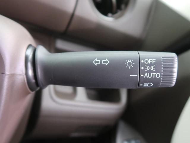 G 届出済未使用車 衝突被害軽減システム クリアランスソナー 車線逸脱警報 レーダークルコン 横滑り防止装置 スマートキー オートライト オートエアコン LEDヘッド 電動格納ミラー 両側スライド(48枚目)