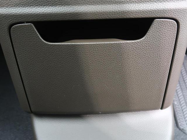 G 届出済未使用車 衝突被害軽減システム クリアランスソナー 車線逸脱警報 レーダークルコン 横滑り防止装置 スマートキー オートライト オートエアコン LEDヘッド 電動格納ミラー 両側スライド(55枚目)