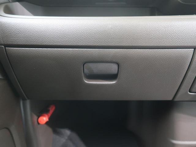 G 届出済未使用車 衝突被害軽減システム クリアランスソナー 車線逸脱警報 レーダークルコン 横滑り防止装置 スマートキー オートライト オートエアコン LEDヘッド 電動格納ミラー 両側スライド(56枚目)