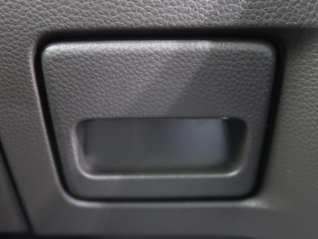 G 届出済未使用車 衝突被害軽減システム クリアランスソナー 車線逸脱警報 レーダークルコン 横滑り防止装置 スマートキー オートライト オートエアコン LEDヘッド 電動格納ミラー 両側スライド(57枚目)