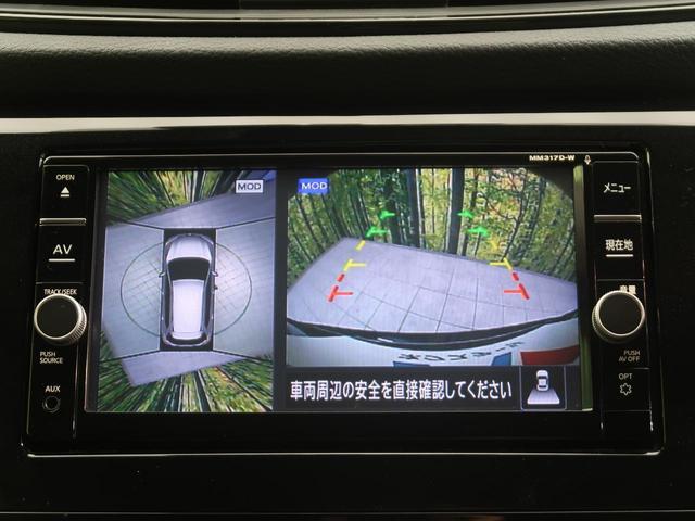 20X 純正SDナビ 全周囲カメラ 衝突被害軽減システム クリアランスソナー 禁煙車 デュアルオートエアコン アイドリングストップ Bluetooth接続 LEDヘッド ルーフレール ETC フルセグ(7枚目)