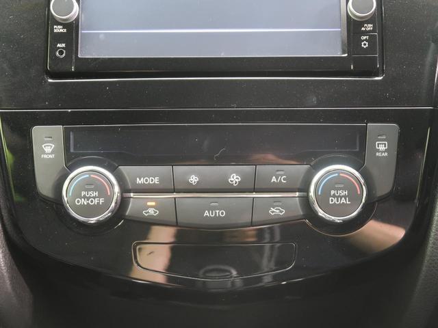 20X 純正SDナビ 全周囲カメラ 衝突被害軽減システム クリアランスソナー 禁煙車 デュアルオートエアコン アイドリングストップ Bluetooth接続 LEDヘッド ルーフレール ETC フルセグ(8枚目)