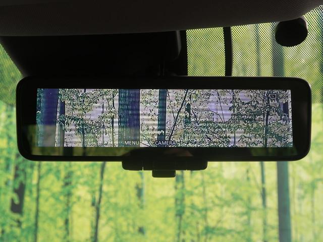 20X 純正SDナビ 全周囲カメラ 衝突被害軽減システム クリアランスソナー 禁煙車 デュアルオートエアコン アイドリングストップ Bluetooth接続 LEDヘッド ルーフレール ETC フルセグ(10枚目)
