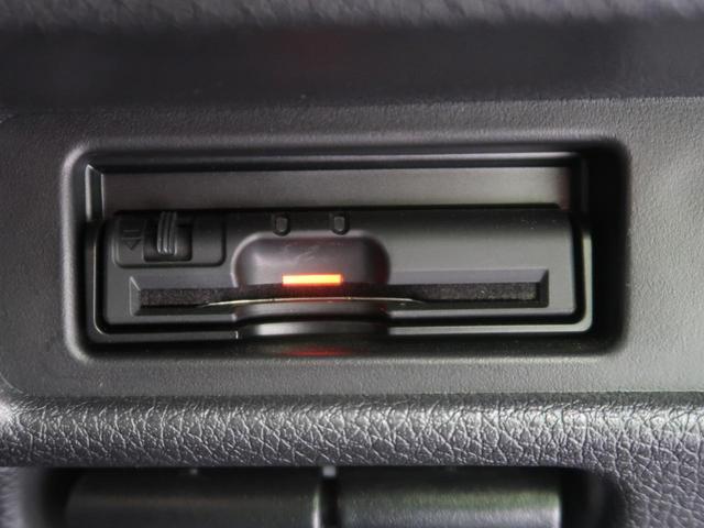 20X 純正SDナビ 全周囲カメラ 衝突被害軽減システム クリアランスソナー 禁煙車 デュアルオートエアコン アイドリングストップ Bluetooth接続 LEDヘッド ルーフレール ETC フルセグ(11枚目)