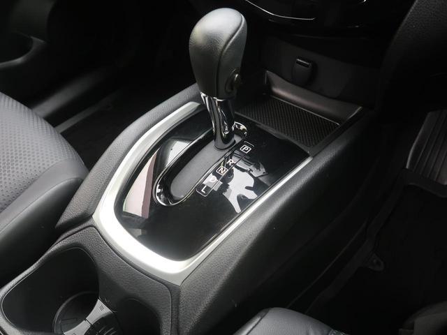 20X 純正SDナビ 全周囲カメラ 衝突被害軽減システム クリアランスソナー 禁煙車 デュアルオートエアコン アイドリングストップ Bluetooth接続 LEDヘッド ルーフレール ETC フルセグ(22枚目)