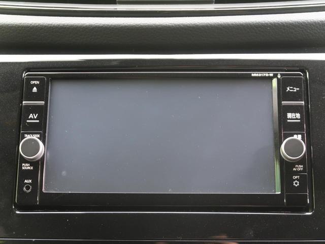 20X 純正SDナビ 全周囲カメラ 衝突被害軽減システム クリアランスソナー 禁煙車 デュアルオートエアコン アイドリングストップ Bluetooth接続 LEDヘッド ルーフレール ETC フルセグ(23枚目)