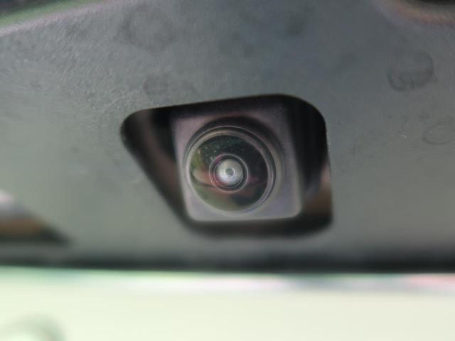 20X 純正SDナビ 全周囲カメラ 衝突被害軽減システム クリアランスソナー 禁煙車 デュアルオートエアコン アイドリングストップ Bluetooth接続 LEDヘッド ルーフレール ETC フルセグ(24枚目)