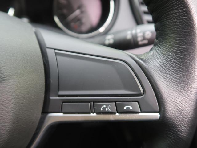 20X 純正SDナビ 全周囲カメラ 衝突被害軽減システム クリアランスソナー 禁煙車 デュアルオートエアコン アイドリングストップ Bluetooth接続 LEDヘッド ルーフレール ETC フルセグ(27枚目)