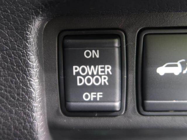 20X 純正SDナビ 全周囲カメラ 衝突被害軽減システム クリアランスソナー 禁煙車 デュアルオートエアコン アイドリングストップ Bluetooth接続 LEDヘッド ルーフレール ETC フルセグ(28枚目)