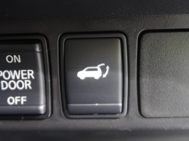 20X 純正SDナビ 全周囲カメラ 衝突被害軽減システム クリアランスソナー 禁煙車 デュアルオートエアコン アイドリングストップ Bluetooth接続 LEDヘッド ルーフレール ETC フルセグ(29枚目)