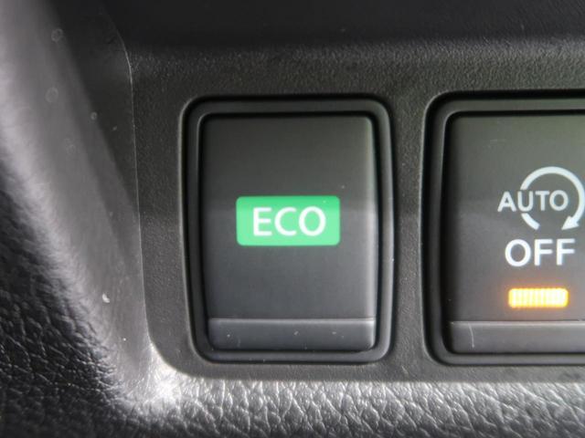 20X 純正SDナビ 全周囲カメラ 衝突被害軽減システム クリアランスソナー 禁煙車 デュアルオートエアコン アイドリングストップ Bluetooth接続 LEDヘッド ルーフレール ETC フルセグ(31枚目)