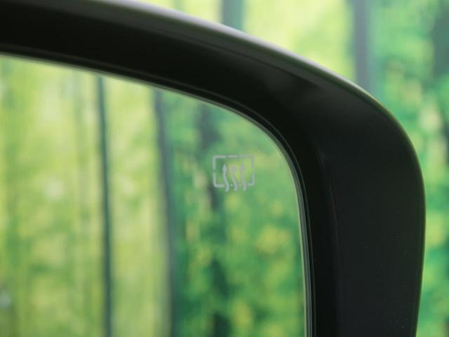 20X 純正SDナビ 全周囲カメラ 衝突被害軽減システム クリアランスソナー 禁煙車 デュアルオートエアコン アイドリングストップ Bluetooth接続 LEDヘッド ルーフレール ETC フルセグ(32枚目)