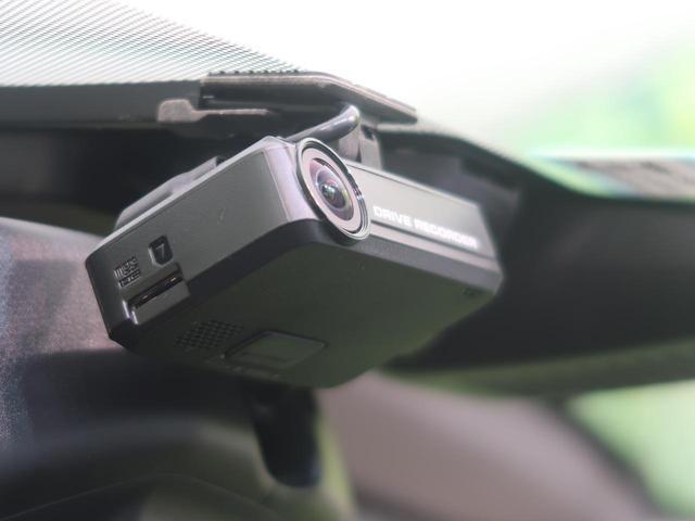 20X 純正SDナビ 全周囲カメラ 衝突被害軽減システム クリアランスソナー 禁煙車 デュアルオートエアコン アイドリングストップ Bluetooth接続 LEDヘッド ルーフレール ETC フルセグ(33枚目)