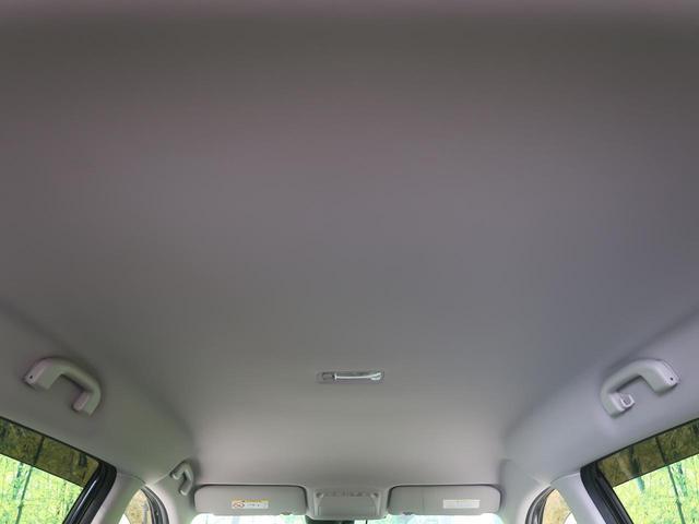 20X 純正SDナビ 全周囲カメラ 衝突被害軽減システム クリアランスソナー 禁煙車 デュアルオートエアコン アイドリングストップ Bluetooth接続 LEDヘッド ルーフレール ETC フルセグ(38枚目)