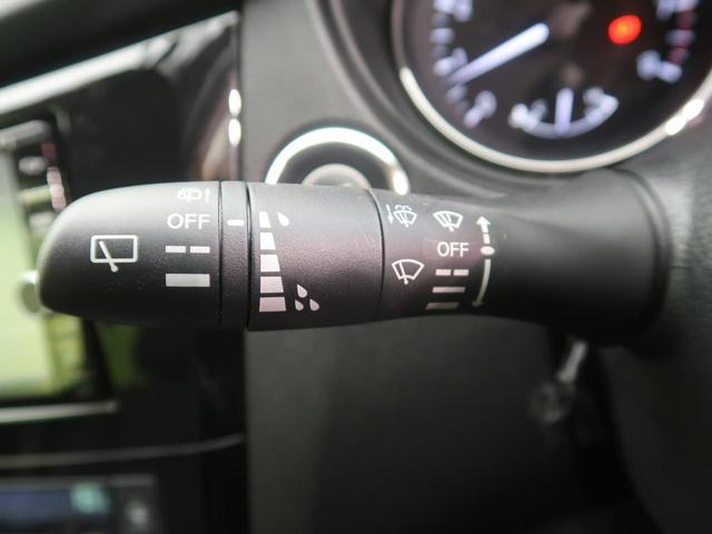 20X 純正SDナビ 全周囲カメラ 衝突被害軽減システム クリアランスソナー 禁煙車 デュアルオートエアコン アイドリングストップ Bluetooth接続 LEDヘッド ルーフレール ETC フルセグ(63枚目)