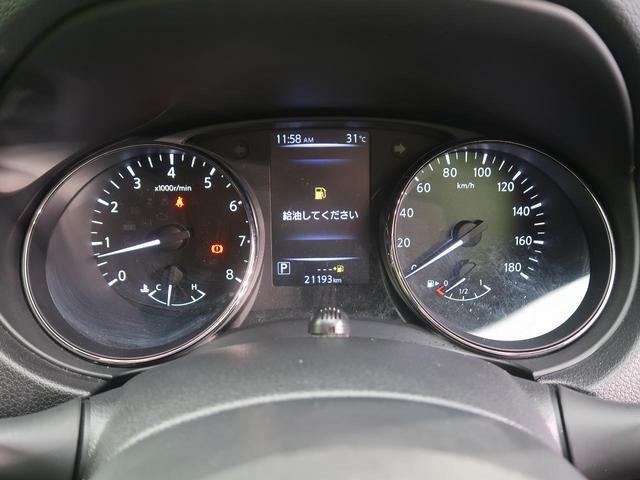 20X 純正SDナビ 全周囲カメラ 衝突被害軽減システム クリアランスソナー 禁煙車 デュアルオートエアコン アイドリングストップ Bluetooth接続 LEDヘッド ルーフレール ETC フルセグ(65枚目)