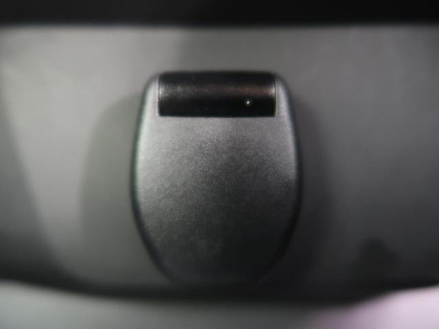 20X 純正SDナビ 全周囲カメラ 衝突被害軽減システム クリアランスソナー 禁煙車 デュアルオートエアコン アイドリングストップ Bluetooth接続 LEDヘッド ルーフレール ETC フルセグ(66枚目)